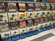 Gashapon machines (Hong Kong)
