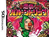 Irodzuki Tingle no Koi no Balloon Trip
