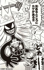Manga Shadow Queen