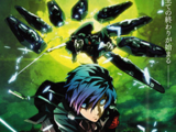 Persona 3 The Movie: No. 1, Spring of Birth