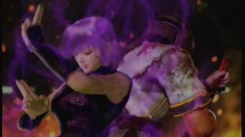"""Dead or Alive 4 Ayane """"Love and Resolve"""" Ayanes ending (HQ)"""