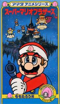 Super Mario Momotarō cover