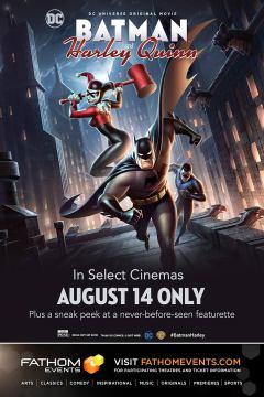 Batman and Harley Quinn movie poster