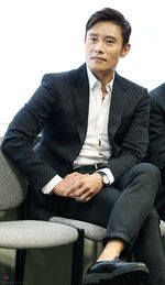 Korea Lee Byunghun APSA Awards 08 (14335929535)