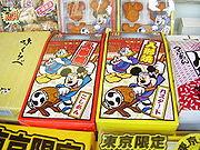 MickeyMouseJapan