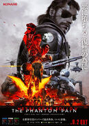 MGSV-The-Phantom-Pain-Key-Art-Pablo-Uchida