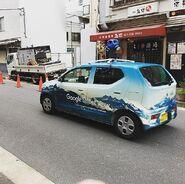 Google Street View new car