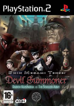 JAPAN Devil Summoner 2 Raidou Kuzunoha King Abaddon Ultimate