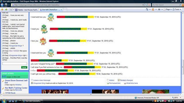 File:Screenshot 4.JPG