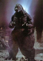Godzillaheieh