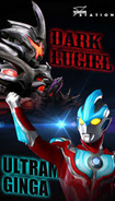 Dark Lugiel vs Ultraman Ginga