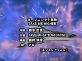 Take Me Higher (V6)