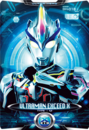 Ultraman X Ultraman Exceed X Card