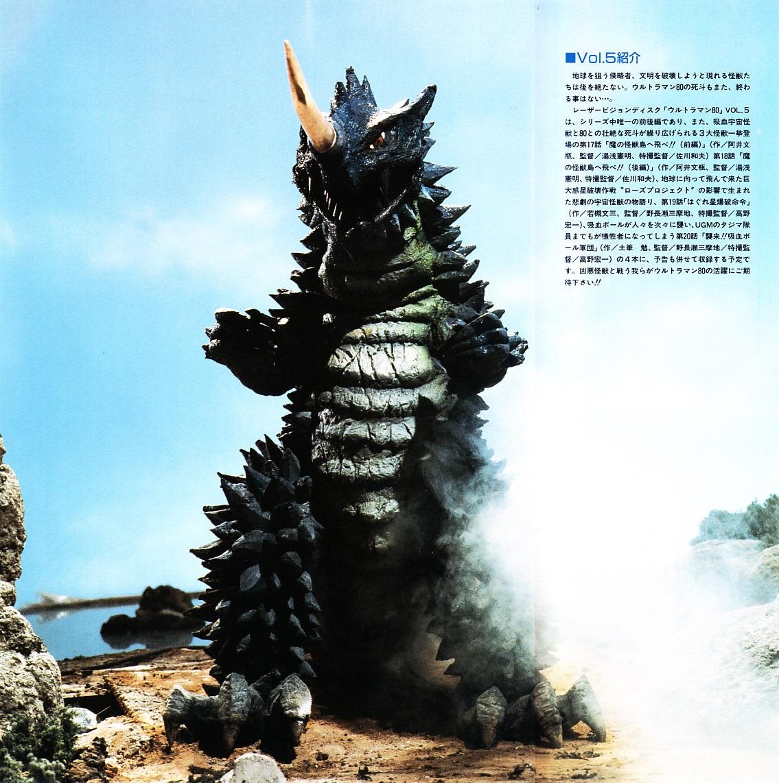 Category:Ultraman Taiga Kaiju