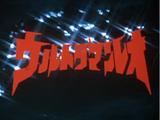Ultraman Leo (seri)