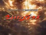 Ultraman Mebius (seri)