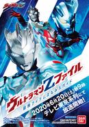 Ultraman Z File