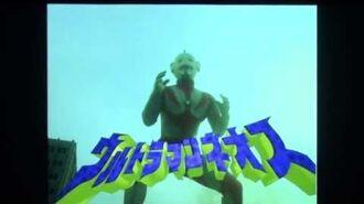 祝50周年!円谷プロ50年の歩みTSUBURAYA PRODUCTIONS 50th ANNIVERSARY special video