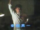 Masao Nakasone voicing