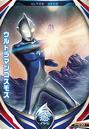 Ultraman Cosmos Luna Card Ver.