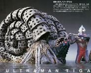 Gatanozoa and Ultraman Tiga