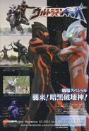 Ginga VS Zagi Scan