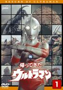 Return of Ultraman Vol 2 2010