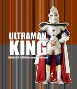 Ultraman-King 3