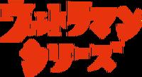 UltramanSeries