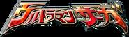 Logo saga