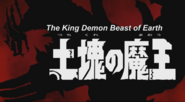 The Kind Demon Beast of Earth