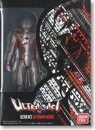 Ultra-Act-Ultraman-Mebius-packaging