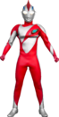 Ultraman Nice full