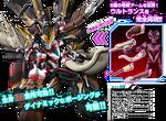 UCS-Ultraman-Victory