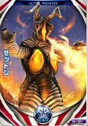 Zetton Fireball Card