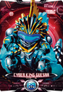 Ultraman X Cyber King Guesra Card