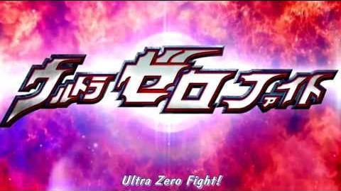 Crazybeard1234/Ultraman Zero montage.