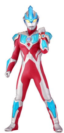 Ultraman Ginga Strium full