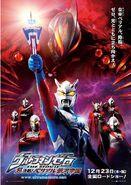 Poster Promosi Ultraman Zero The Movie