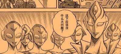 Ultrawoman Alfonne and Ultrawomen