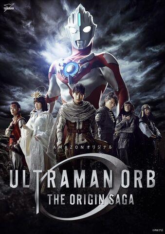 File:ORB ORIGIN SAGA Poster.jpg