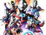 Ultraman Orb: The Chronicle
