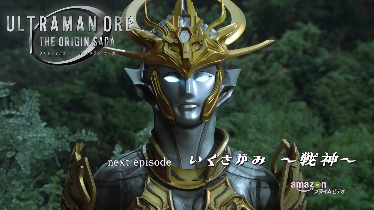 War God Episode