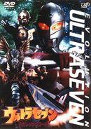 Seven 35 AR DVD