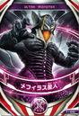 Ultraman Orb Alien Mefilas Kaiju Card