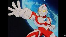 Ultraman Super Legends
