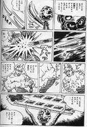 Chibu Manga