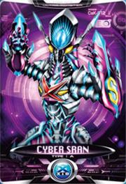Ultraman X Cyber Sran Card