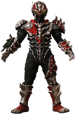 Alien Gapiya