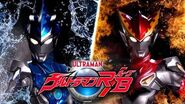"2018 New TV series ""Ultraman R B"" PV !! -Official-"